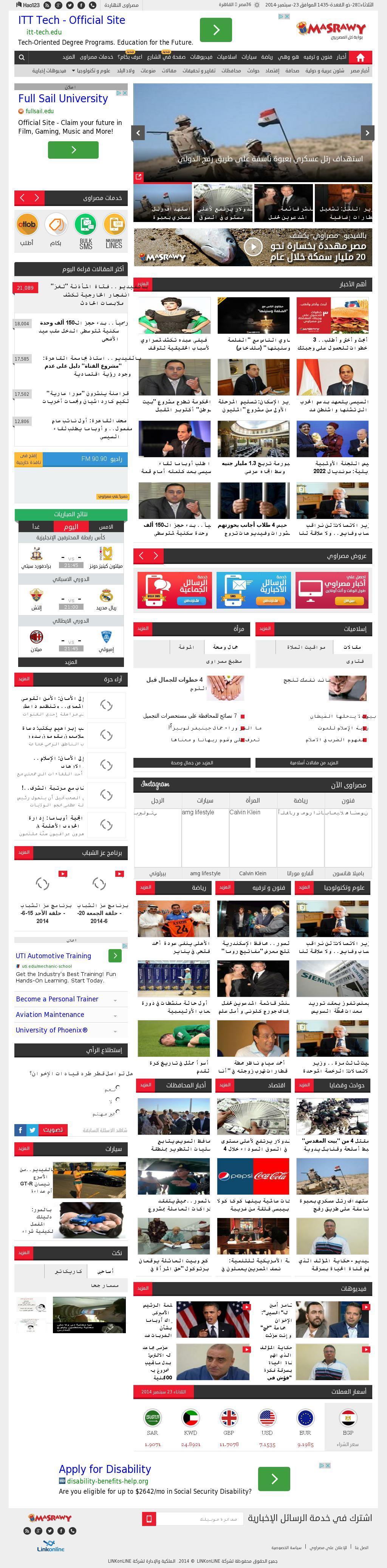 Masrawy at Tuesday Sept. 23, 2014, 4:11 p.m. UTC